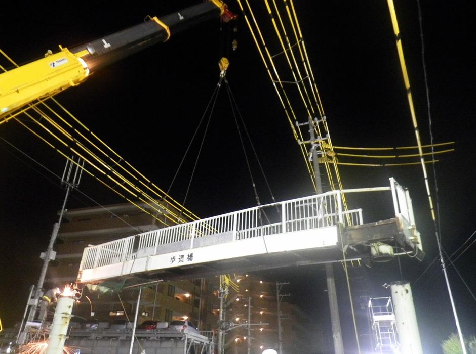 歩道橋撤去工事の写真